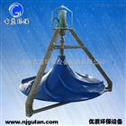 QSJ-500波轮式搅拌机