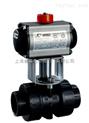气动UPVC球阀、水用塑料气动球阀