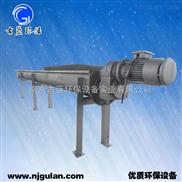 优质螺旋输送机|污水处理输送机|物料渣输送机|污泥输送机
