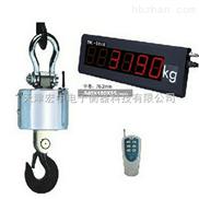 无线吊磅秤(5吨无线带打印钩子称什么价格)