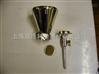 16201德国Sartorius 50/47mm不锈钢过滤器过滤漏斗