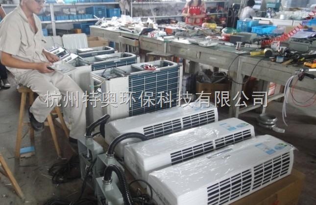 广州防爆空调 价格