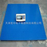 天津电子地磅大促销(3吨地磅秤,5吨电子统一降价)