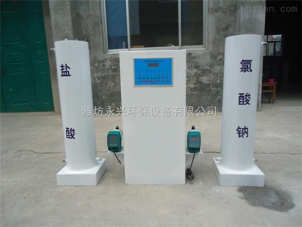 辽源二氧化氯发生器厂家 设备