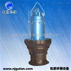 轴流泵/水厂用泵/水循环用泵/农田用泵/立式轴流泵