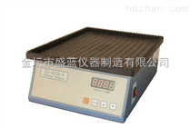 ZD-9556A出口型水平脫色搖床