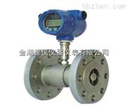 防腐渦輪流量計-防腐渦輪流量計廠家-防腐渦輪流量計價格