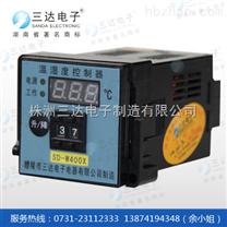 三達DTCHE-1A(TH) 溫濕度控製器 DTCHE-1A批發價