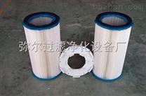 高精度镀铝膜抗静电除尘滤芯 粉尘回收滤芯
