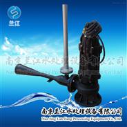 QSB1.5射流式曝气机南京厂家