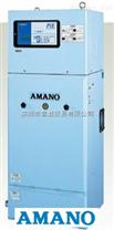 【粉体投入作业专用】日本AMANO牌_PIE-30M_电子集尘机