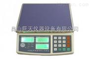 BS-30KA友声电子桌秤,BS-30KA友声计数电子秤多少钱?