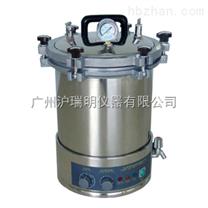防疫研究所專業滅菌器、上海博訊YXQ-LS-18SI全自動高壓滅菌器