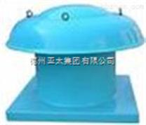 亚太DWT低噪声屋顶风机
