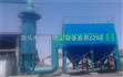新疆PPC96-6除尘器/气箱脉冲布袋除尘器