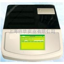 SJ24国产食品甲醛检测仪|现货促销|报价