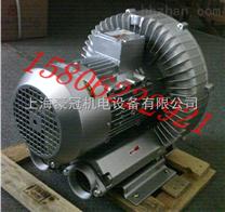 涡旋风机/江苏吸真空风机-旋涡高压风机