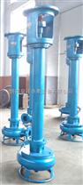 立式泵-工矿抽沙立式泵-立式排泥泵