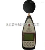 AWA6270+D/E噪声分析仪