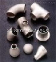 高压管件卡套接头焊接式承插焊内螺纹系列管件