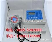 高精度氟化氫報警器,氟化氫檢測儀,氟化氫探測報警器廠家