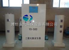 西藏二氧化氯发生器哪里的好