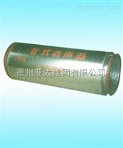 亚太管式消声器