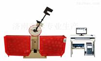 濟南商泰廠家低價JBW-500微機屏顯式衝擊試驗機,擺錘式衝擊試驗機