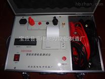 100A/200A回路电阻测试仪合作商