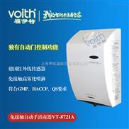 潔淨室用ABS工業塑料酒精噴霧手消毒器 沐特電器