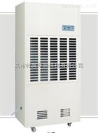 10公斤工业除湿机CFZ-10/S