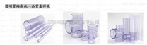 透明PVC管,PVC透明管件,透明配件