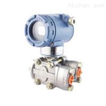 上海自动化仪表四厂  1151 GP型压力变送器(带1199远传膜片)