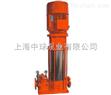 XBD-HY立式恒壓多級消防泵