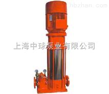 XBD-HY立式恒压多级消防泵