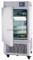 LHH-SS,綜合藥品穩定性 試驗箱價格,廠家
