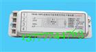 YK40-1DFL型高效节能单脚专用电子镇流器 40W一托一