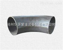 弯管316L热煨弯管冷煨弯管中频弯管不锈钢弯管