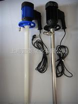 溶剂插桶泵/不锈钢耐溶剂插桶泵