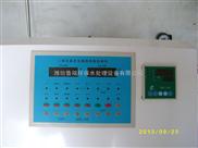 南京专科医院污水处理设备焊接工程