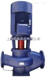 立式便拆式单级双吸泵