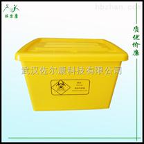 100L医疗周转箱 废物周转箱 塑料箱 实惠厂家