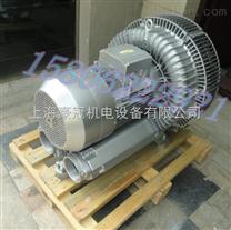 真空环形气泵/漩涡高压气泵型号