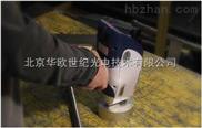 S1 TITAN-布鲁克手持合金分析仪