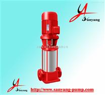 消防泵,XBD-GDL立式多级消防泵,立式消防泵,消防泵扬程,三洋消防泵