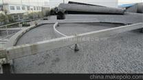印染废水处理雷竞技官网app