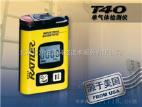 英思科T40一氧化碳檢測儀,礦用一氧化碳氣體檢測儀