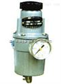 QFH-261空气过滤减压器