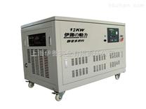 12KW静音双燃料汽油发电机