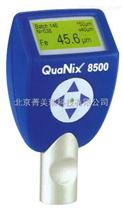 QuaNix 8500高精度塗層測厚儀